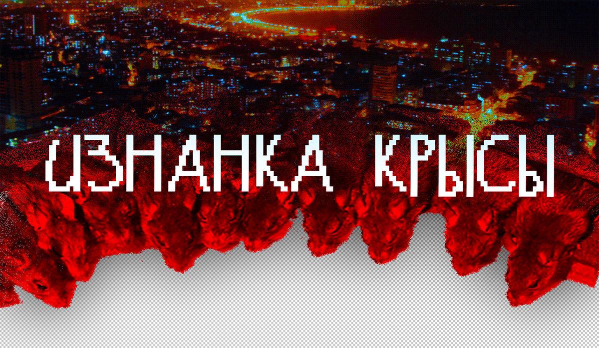 zhenshin-russkaya-prishla-k-podruge-v-gosti-i-predlozhila-lesbi-shemale-video